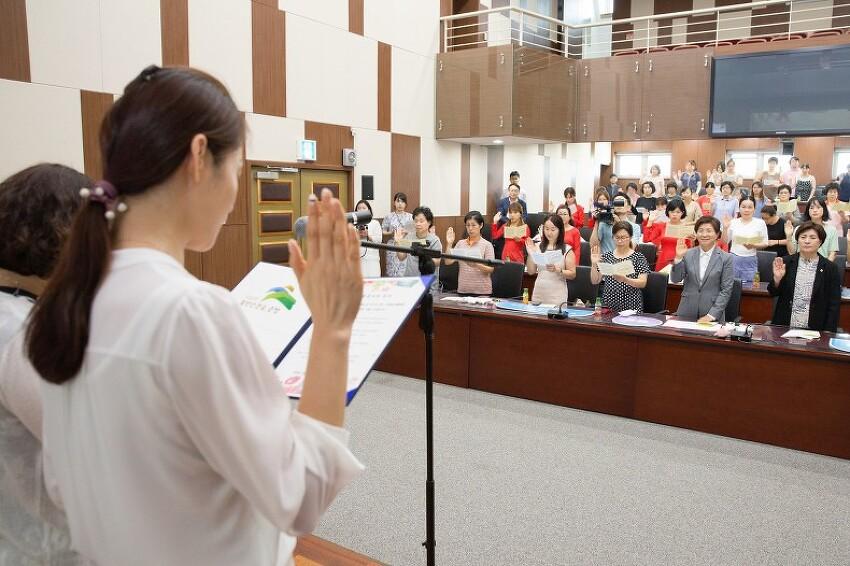 [행사] 다문화 자원봉사단 '다누리' 발대식