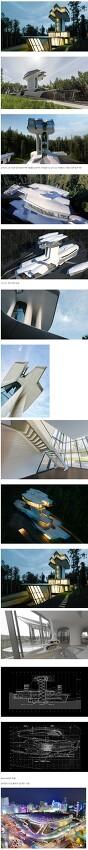 자하 하디드가 생전 유일하게 디자인한 주거용 건물은 어떻게 생겼을까?!