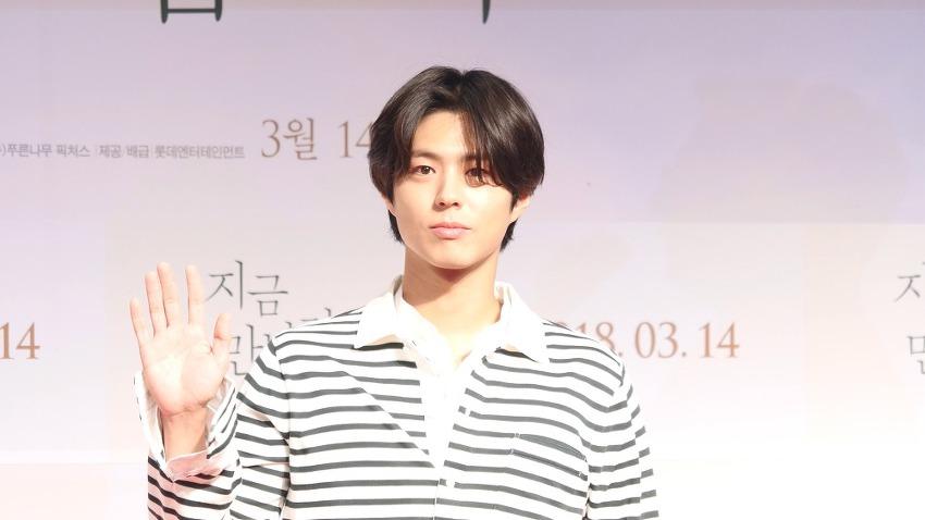 180312 지금 만나러 갑니다 VIP 시사회 박보검..