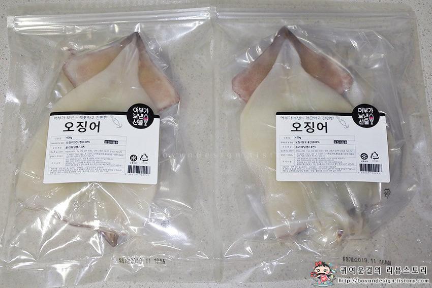 [롯데홈쇼핑]어부가보낸선물 깨끗하게 손질한 오징어로 만든 오징어볶음