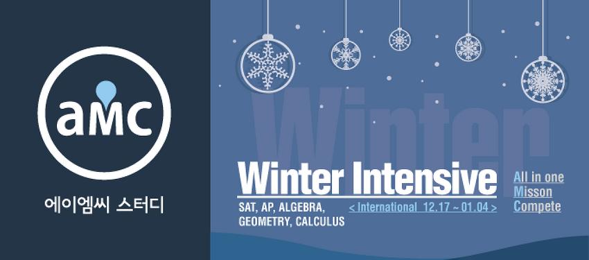 2018 Winter intensive class, SAT , SSAT, Amc10, Algebra, subject math class