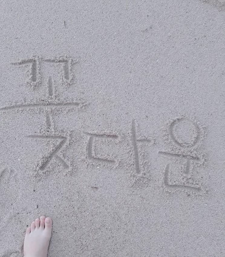 [월간꽃친] 8월, 다시 돌아온 꽃친모임:D