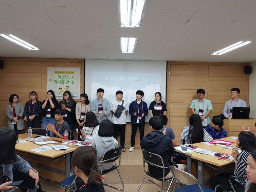 9.15 청소년, 역사를 걷다! _<동학농민이 꿈꾸는 세상>