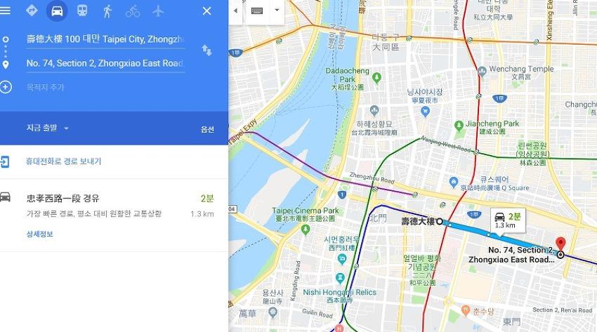 [대만-택시 요금]타이베이, 타이중 거리 비교