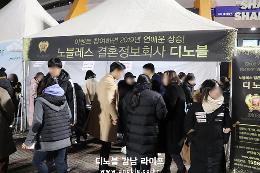 디노블 _ 휘성 콘서트 현장 이벤트 성황리 마무..