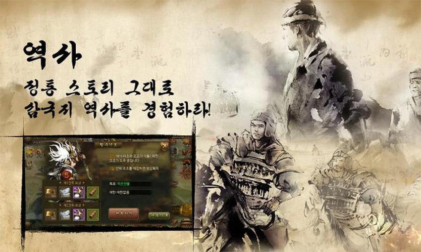팡스카이, 대황제M 3월 30일 서비스 종료