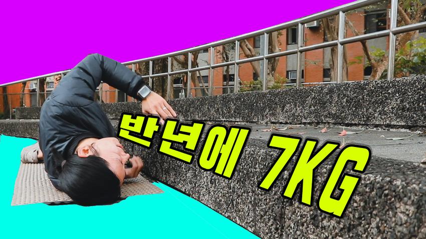 #7 미니멀리스트의 가방 공개.