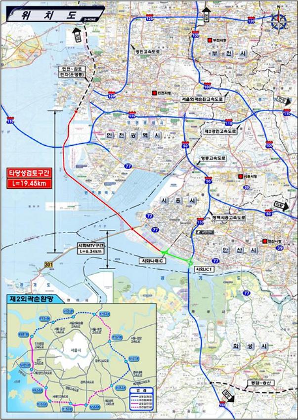 수도권 제2외곽순환도로 예타 1 넘어 인천-안..