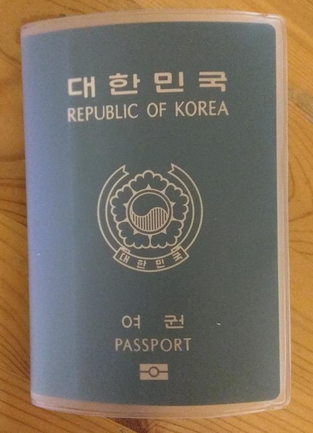 여권발급후 소감 및 주의점