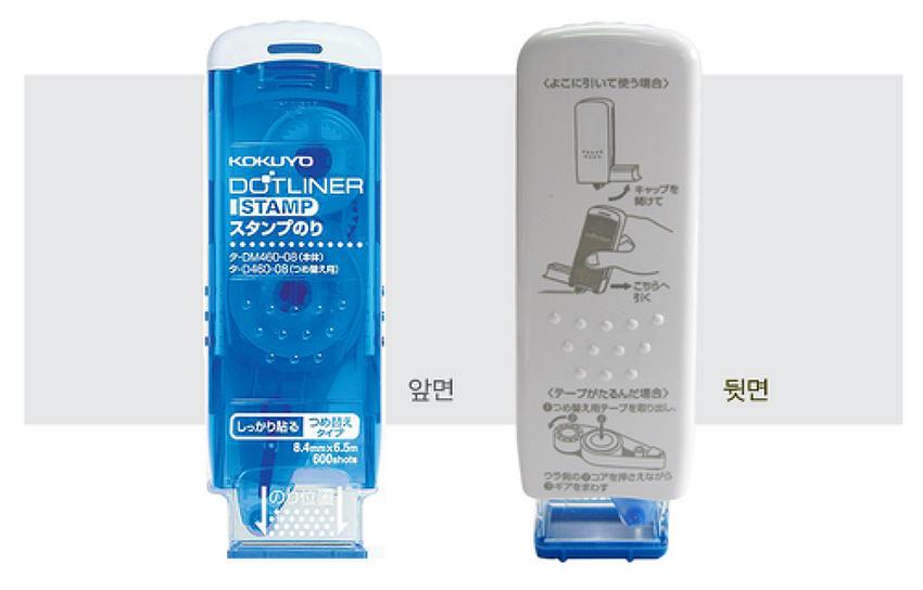 투명 양면테이프 DOTLINER Stamp HC254