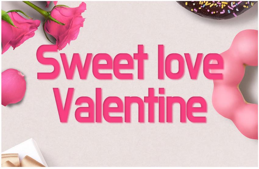 디노블, 2월 Sweet LOVE Valentine 미팅파티..