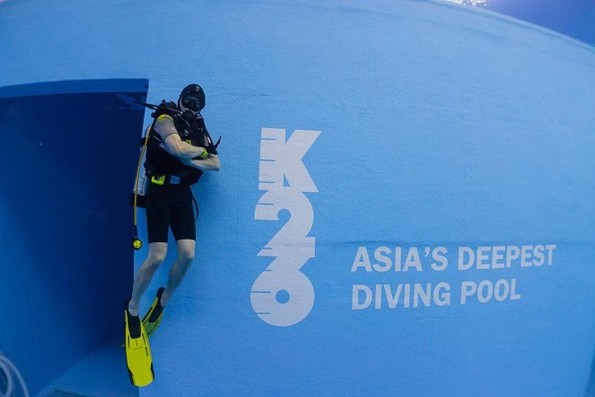 가평 K26 - 아시아최대 깊이 잠수풀