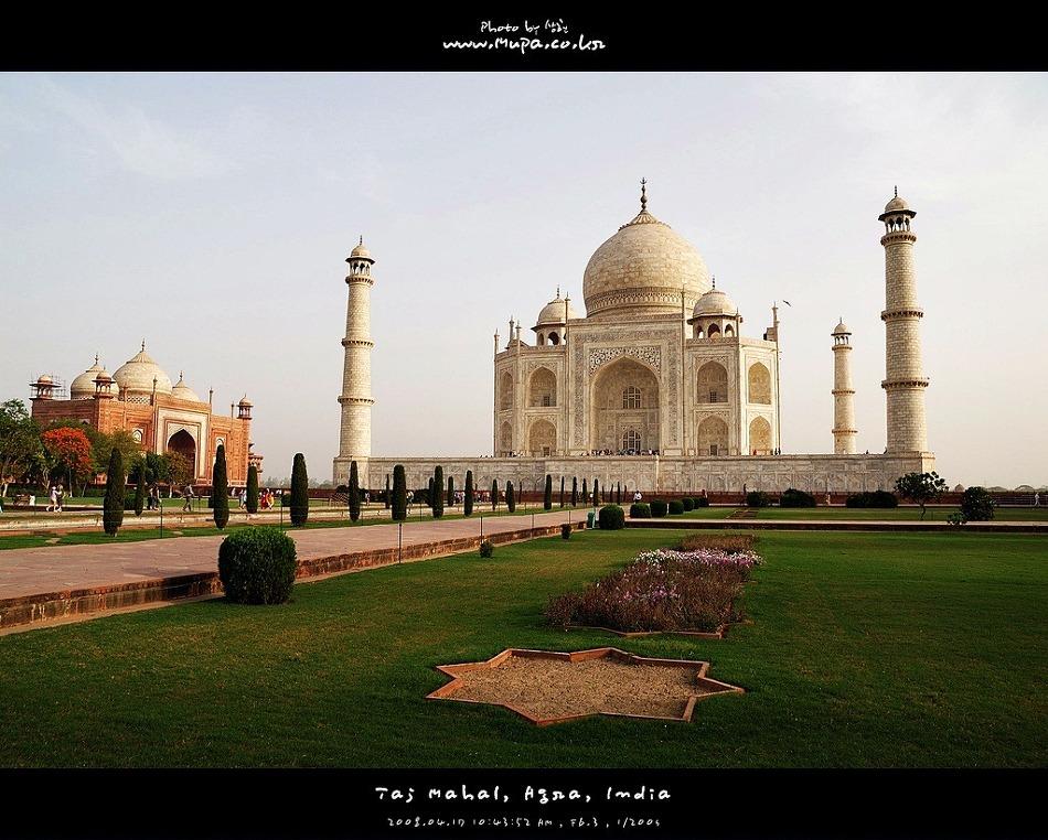 타지마할, 인도 아그라.