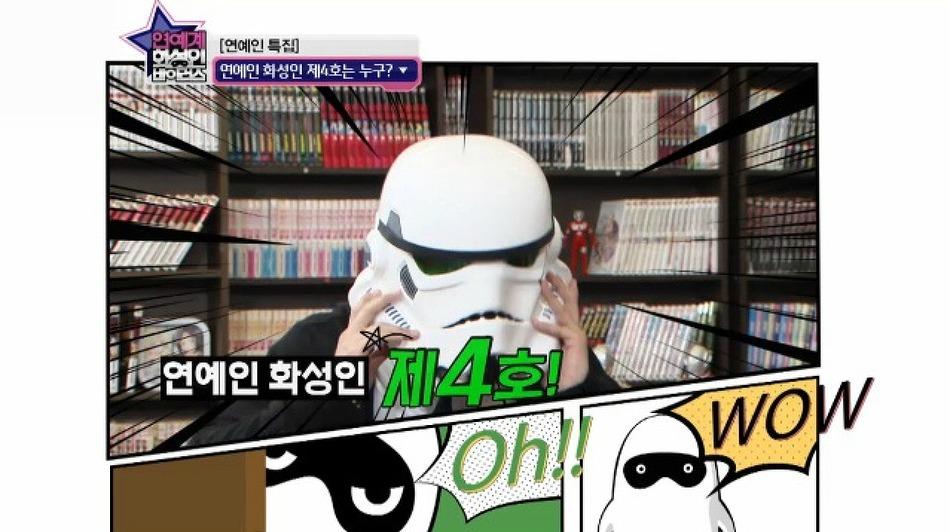 화성인바이러스 223회 김형규 편