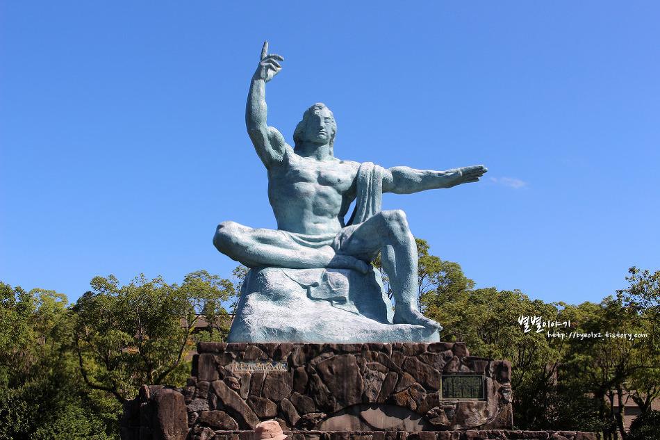 원폭 낙하 중심지 ::나가사키 평화공원·원폭자료관(長崎平和公園·原爆資料館)