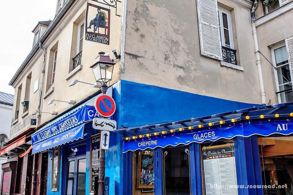 @Paris #2