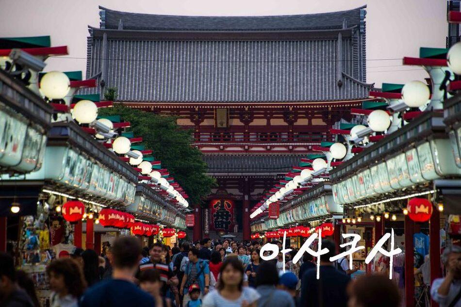 아사쿠사 센소지 그리고 스카이트리, 도쿄여행입니다.