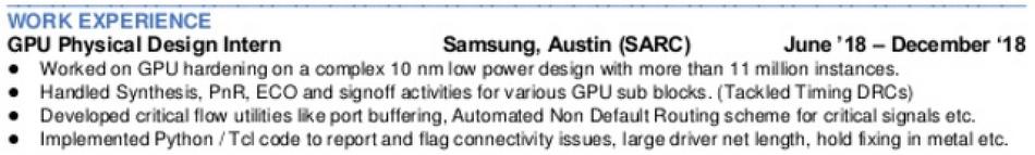 삼성 S-GPU 정보 (19.04.06.)