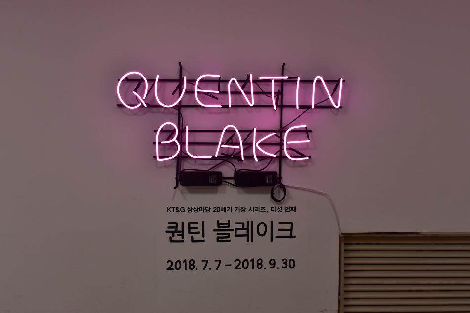 부산 미술 전시회 추천 부산 문화회관 <찰리와 초콜릿 공장> 원화 작가 퀀..
