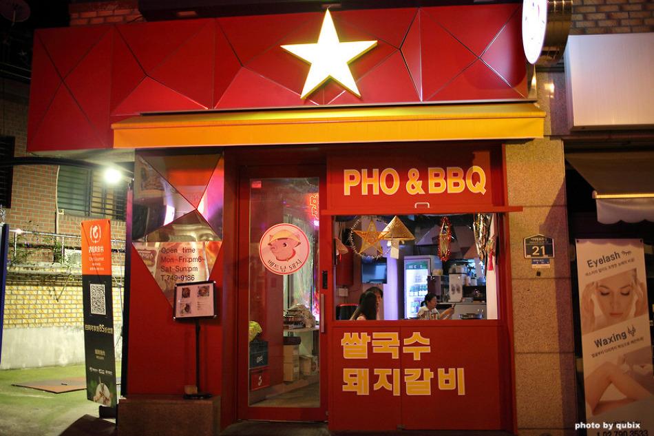 [이태원 베트남음식 맛집] 베트남 갈비가 있는 베트남돼지
