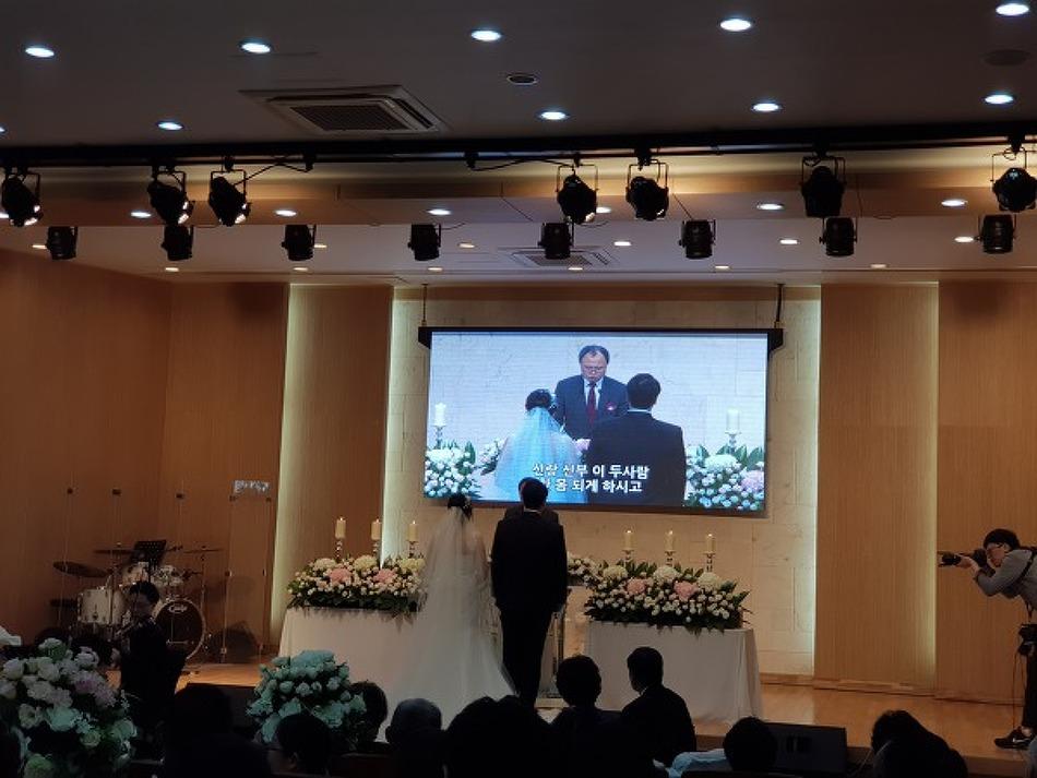 백윤정 선생님 결혼식(2018.9.15)