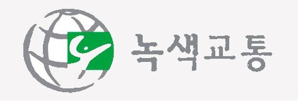 [논평] 강화된 고농도 미세먼지 비상저감조치 시작부터 표류하고 있다! 미세먼지특별법 비상..