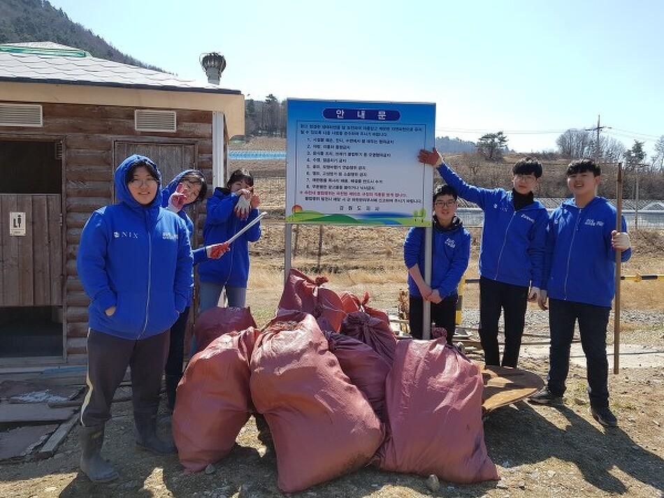 마을하천 청소 노동(19.4.3)