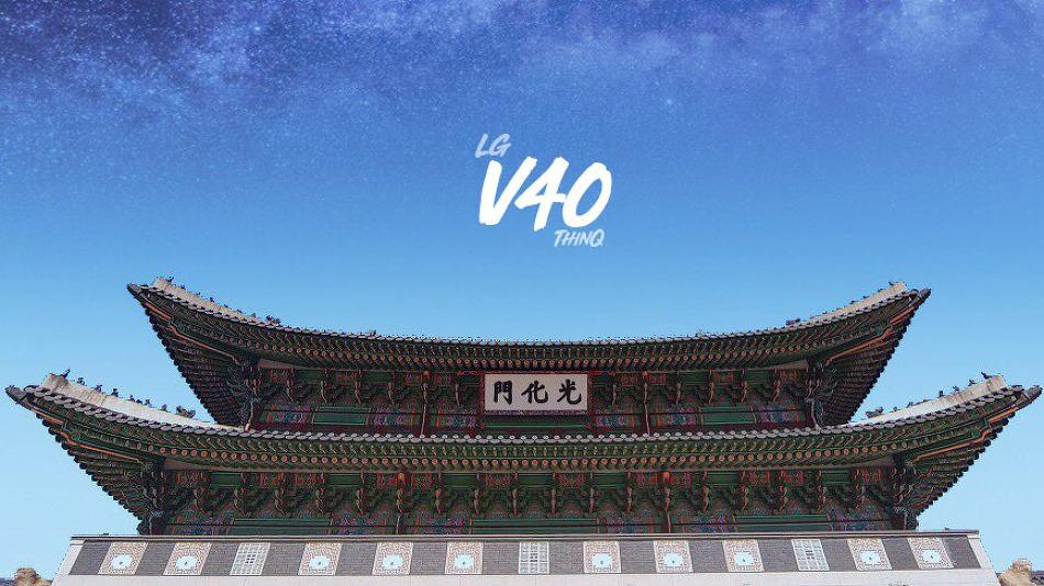 엘지 브이포티 씽큐 실제촬영 사진/영상(LG V40 ThinQ)