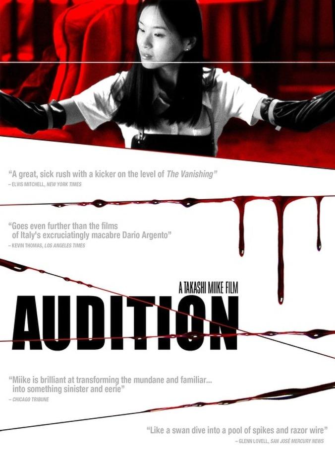 오디션 (オーディション/ Audition. 1999)