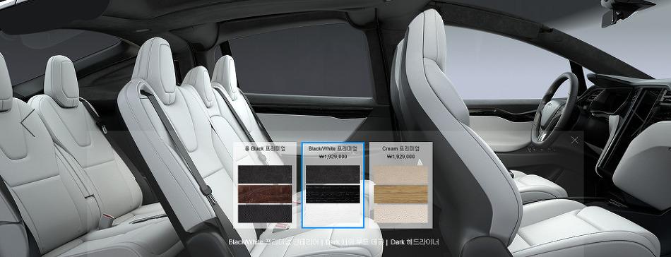 테슬라 모델X P100D 디자인 스튜디오가 열렸습니다.